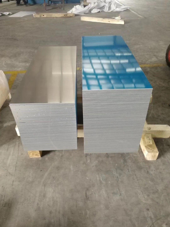 平度超平铝板